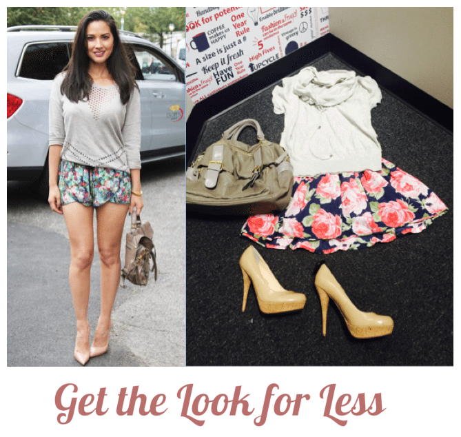 Get The Look For Less: Celebrity Street Style - Stuff Etc